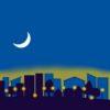 Éclairage nocturne et pollution lumineuse